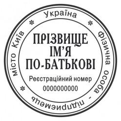 Печать ФЛП F_pr40_0_1