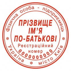 Печать ФЛП F_pr40_0_2