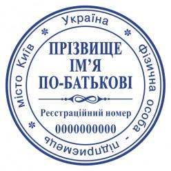 Печать ФЛП F_pr40_0_4