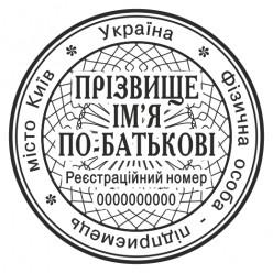 Печать ФЛП F_pr40_1_10