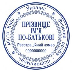 Печать ФЛП F_pr40_1_11