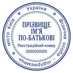 Печать ФЛП F_pr40_1_12