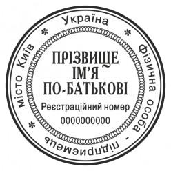Печать ФЛП F_pr40_1_13