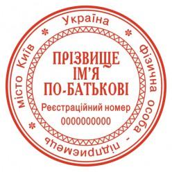 Печать ФЛП F_pr40_1_14