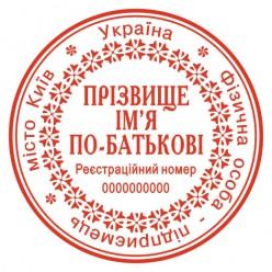 Печать ФЛП F_pr40_1_15