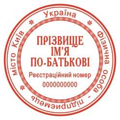 Печать ФЛП F_pr40_1_16