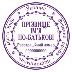 Печать ФЛП F_pr40_1_17