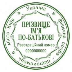 Печать ФЛП F_pr40_1_18