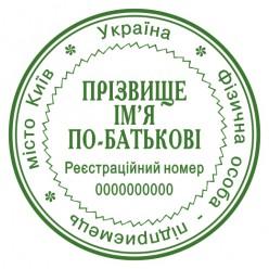 Печать ФЛП F_pr40_1_20