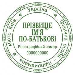 Печать ФЛП F_pr40_1_21