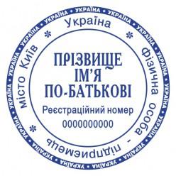 Печать ФЛП F_pr40_1_22