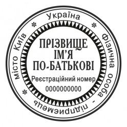 Печать ФЛП F_pr40_1_23