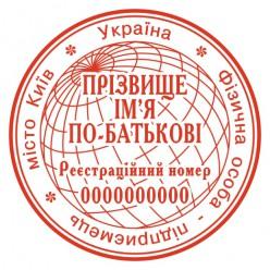 Печать ФЛП F_pr40_1_24