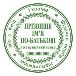Печать ФЛП F_pr40_1_25