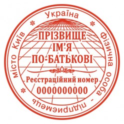 Печать ФЛП F_pr40_1_26