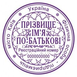 Печать ФЛП F_pr40_1_3