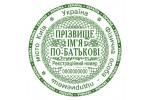 Печать ФЛП F_pr40_3_12