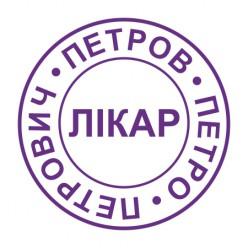 Печать ВРАЧА L_pr17-0-1