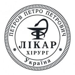 Печать ВРАЧА L_pr24-1-1
