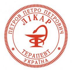 Печать ВРАЧА L_pr24-1-3