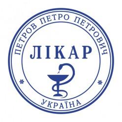 Печать ВРАЧА L_pr30-0-1