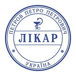 Печать ВРАЧА L_pr30-0-2