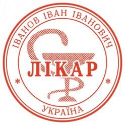 Печать ВРАЧА L_pr40-0-10