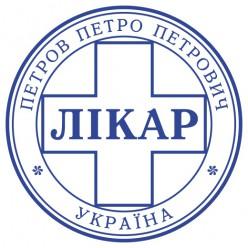 Печать ВРАЧА L_pr40-0-12