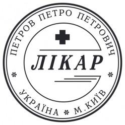 Печать ВРАЧА L_pr40-0-15