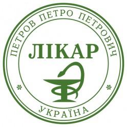 Печать ВРАЧА L_pr40-0-2