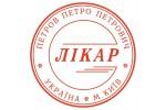Печать ВРАЧА L_pr40-0-3