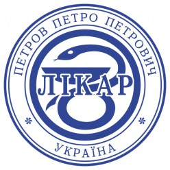 Печать ВРАЧА L_pr40-0-7