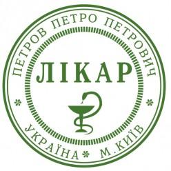 Печать ВРАЧА L_pr40-1-1