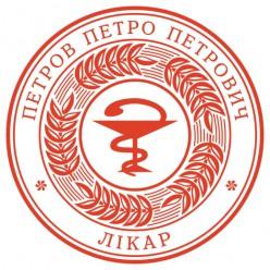 Печать ВРАЧА L_pr40-1-3