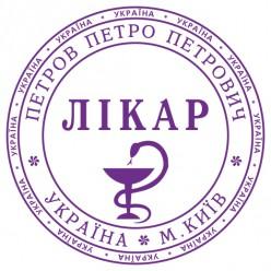 Печать ВРАЧА L_pr40-1-5