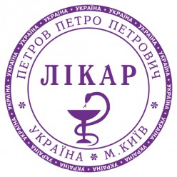 Печать ВРАЧА L_pr40-1-6