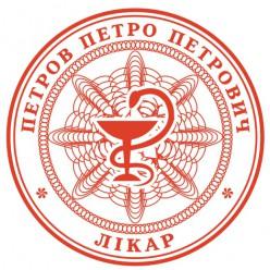 Печать ВРАЧА L_pr40-2-10