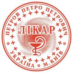 Печать ВРАЧА L_pr40-2-3