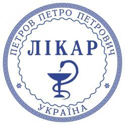 Печать ВРАЧА L_pr40-2-8