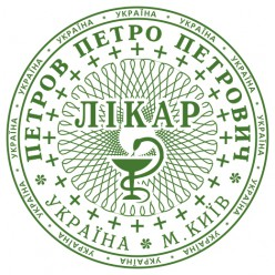 Печать ВРАЧА L_pr40-3-10