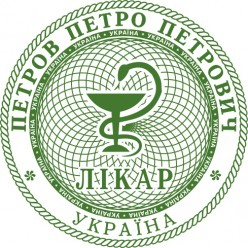 Печать ВРАЧА L_pr40-3-3