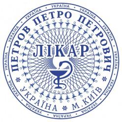 Печать ВРАЧА L_pr40-3-4