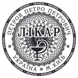 Печать ВРАЧА L_pr40-3-5