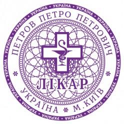 Печать ВРАЧА L_pr40-3-6