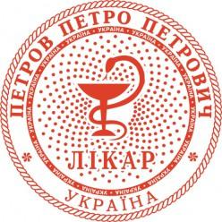 Печать ВРАЧА L_pr40-3-7