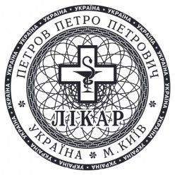 Печать ВРАЧА L_pr40-3-8