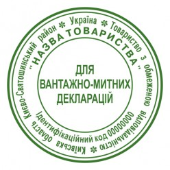 """Печать дополнительная """"ДЛЯ ГТД"""" J_pr40_0_4"""