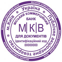 """Печать дополнительная """"ДЛЯ ДОКУМЕНТОВ"""" Jj_pr40_1_5"""