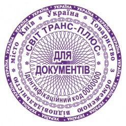"""Печать дополнительная """"ДЛЯ ДОКУМЕНТОВ"""" Jj_pr40_2_3"""