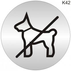 """Інформаційна табличка - піктограма """"Вхід з тваринами заборонений"""" d 100 мм"""